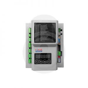 MX-Controller Servo